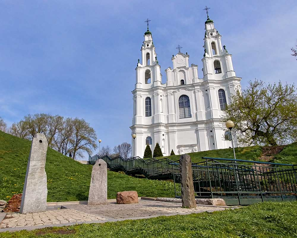 Cathedral of Saint Sophia in Polotsk