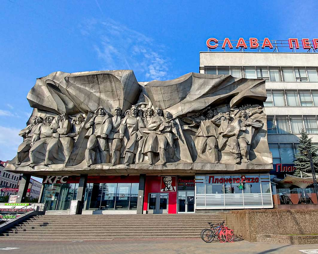 Soviet bas relief in Minsk in Belarus